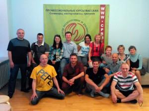 Группа на курсах  в Санкт-Петербурге