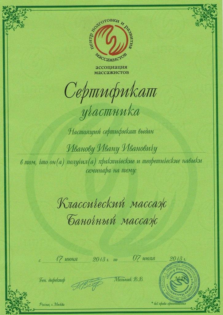 skachat-programmu-dlya-raboti-vebkameri-na-noutbuke