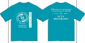 фирменные футболки ЦПРМ